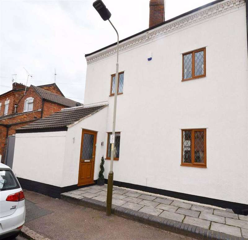 2 Bedrooms End Of Terrace House for sale in Knighton Lane, Aylestone