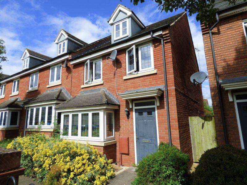 3 Bedrooms End Of Terrace House for sale in Quedgeley, Gloucester