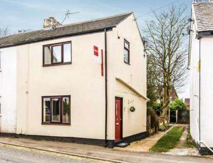 2 Bedrooms Semi Detached House for sale in Newmarket Road, Ashton-under-Lyne, Greater Manchester