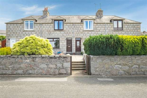 2 Bedrooms Terraced House for sale in Paradise Road, Kemnay, Inverurie, Aberdeenshire