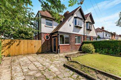3 Bedrooms Semi Detached House for sale in Brinnington Road, Brinnington, Stockport, Cheshire