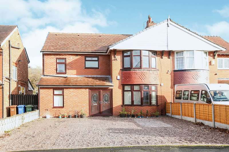 4 Bedrooms Semi Detached House for sale in St. Anns Road South, Heald Green, Cheadle, Cheshire, SK8