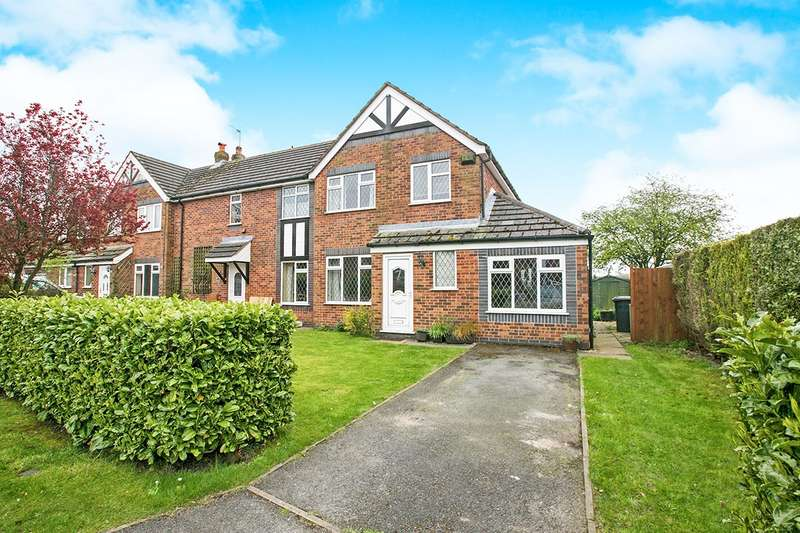 3 Bedrooms Semi Detached House for sale in Lakeside, Bosley, Macclesfield, Cheshire, SK11