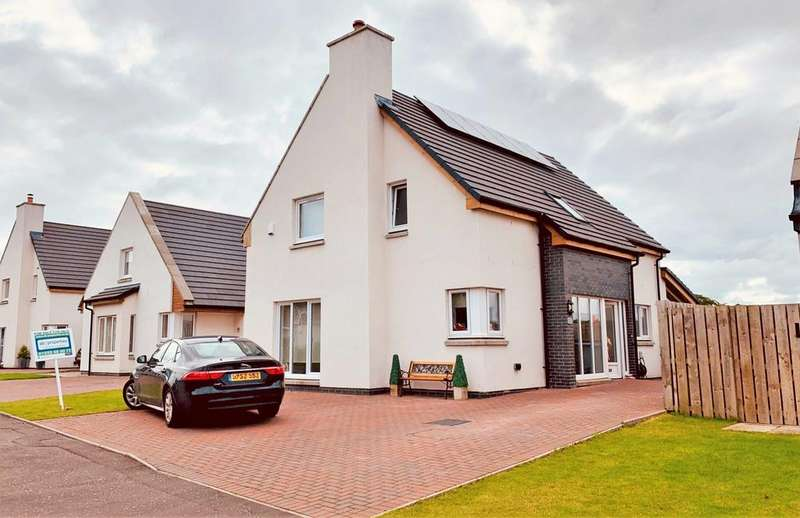 4 Bedrooms Detached House for sale in Goremire Road, Carluke