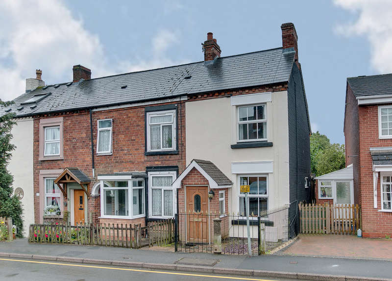 2 Bedrooms End Of Terrace House for sale in Feckenham Road, Astwood Bank, Redditch, B96 6DE