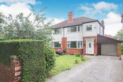 3 Bedrooms Semi Detached House for sale in Hillcrest Road, Offerton, Stockport, Cheshire