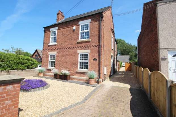 4 Bedrooms Detached House for sale in Broad Lane, Nottingham, Nottinghamshire, NG16 5BU