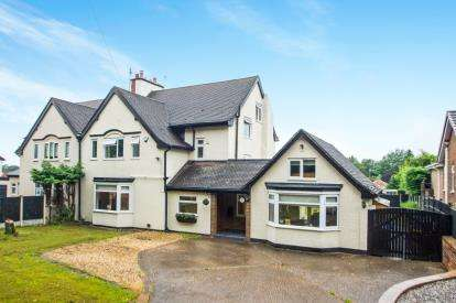 6 Bedrooms Semi Detached House for sale in The Villas, Mansfield, Nottinghamshire