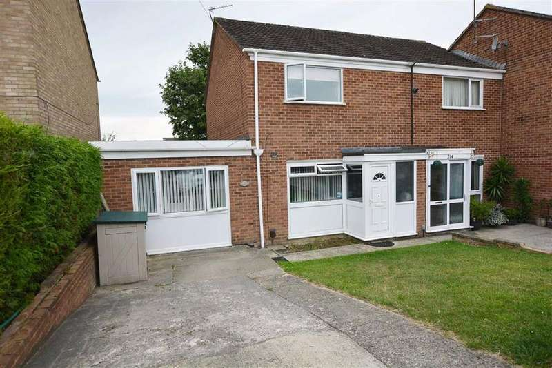 2 Bedrooms Semi Detached House for sale in Fieldcourt Gardens Quedgeley
