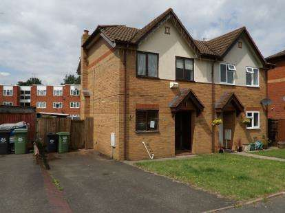 2 Bedrooms Semi Detached House for sale in Ploughmans Close, Worcester, Worcestershire