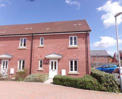 3 Bedrooms End Of Terrace House for sale in Swannington Drive Kingsway, Quedgeley, Gloucester, Gloucestershire