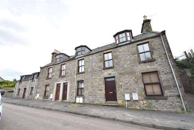 2 Bedrooms Terraced House for sale in Union Street, Keith