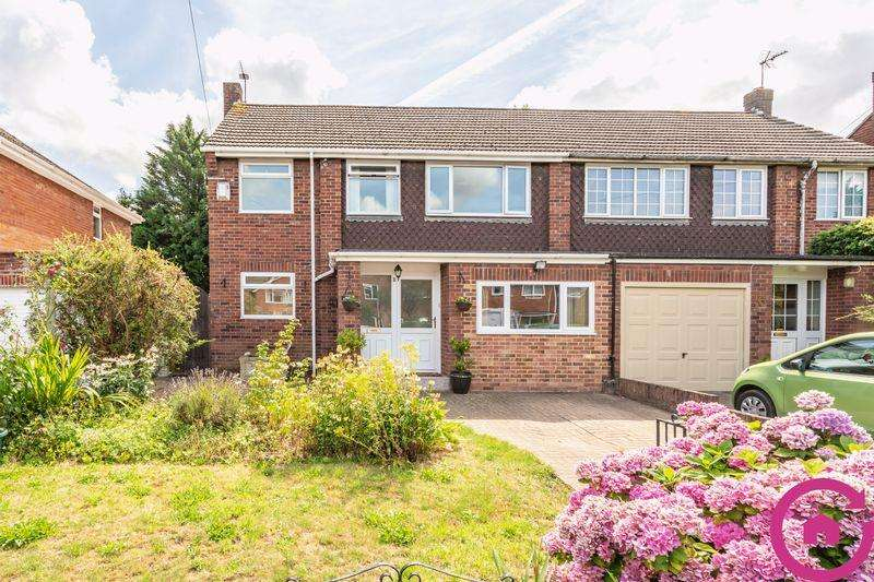 4 Bedrooms Semi Detached House for sale in Sudbrook Way, Gloucester