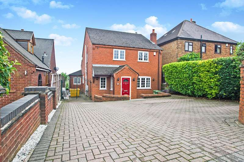 4 Bedrooms Detached House for sale in Heanor Road, Smalley, Ilkeston, Derbyshire, DE7