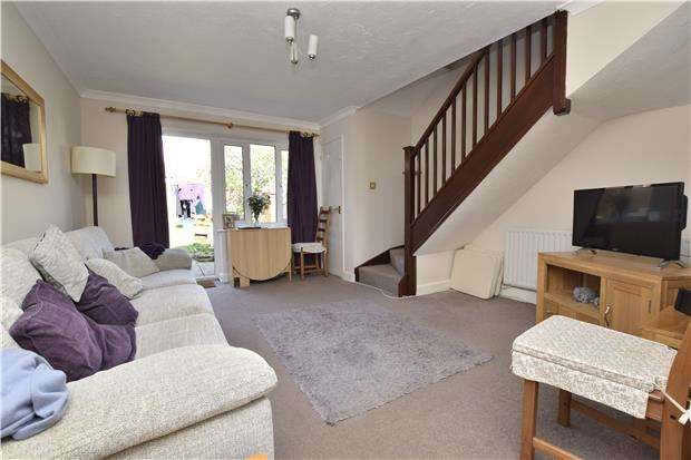 2 Bedrooms End Of Terrace House for sale in Troon Drive, Warmley, BS30 8GR