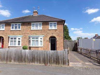 3 Bedrooms Semi Detached House for sale in Alderleigh Road, Glen Parva, Leicester, Leicestershire