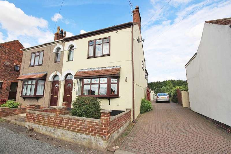 4 Bedrooms Semi Detached House for sale in HIGH STREET, GRAINTHORPE