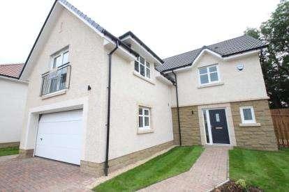 5 Bedrooms Detached House for sale in Fin Glen, Birdston Road, Milton Of Campsie