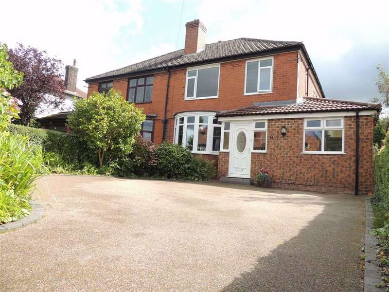 3 Bedrooms Semi Detached House for sale in Dale Road, Marple, Stockport