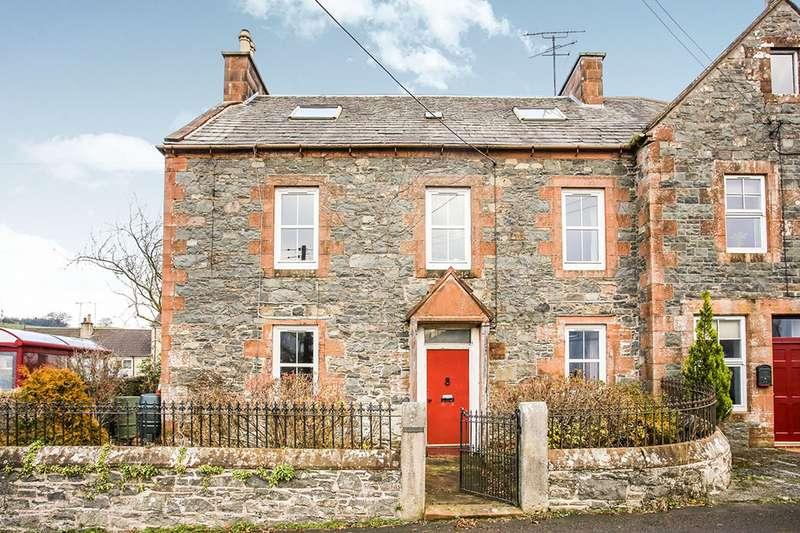 5 Bedrooms Semi Detached House for sale in Main Street, Dunscore, Dumfries, DG2