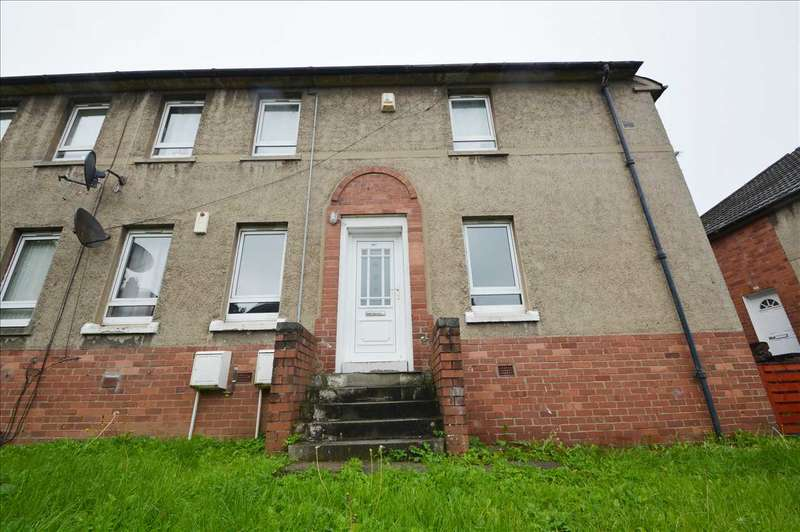 2 Bedrooms Apartment Flat for sale in Neilsland Road, Hamilton