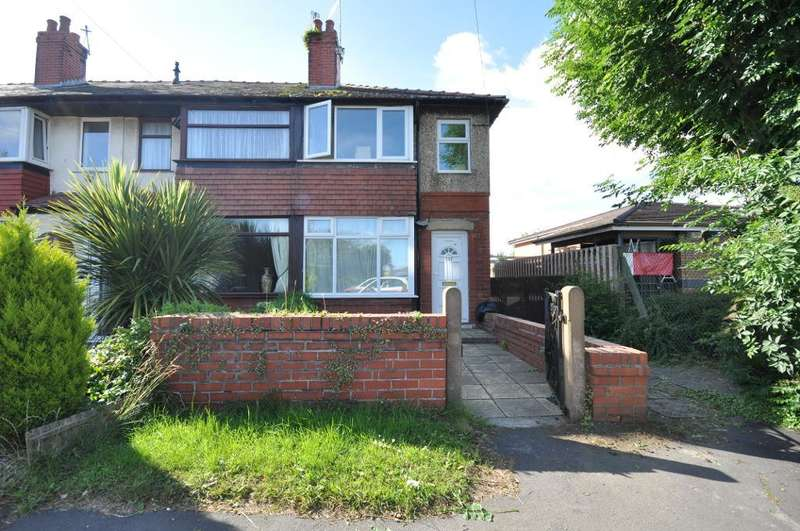 2 Bedrooms End Of Terrace House for rent in Lytham Road, Warton, Preston, Lancashire, PR4 1AE