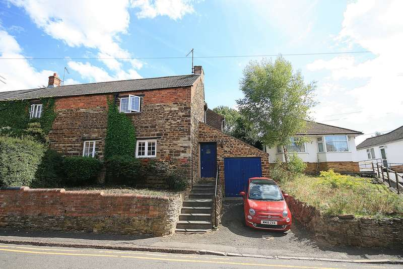 3 Bedrooms End Of Terrace House for sale in Water Lane, Wootton, Northampton, NN4