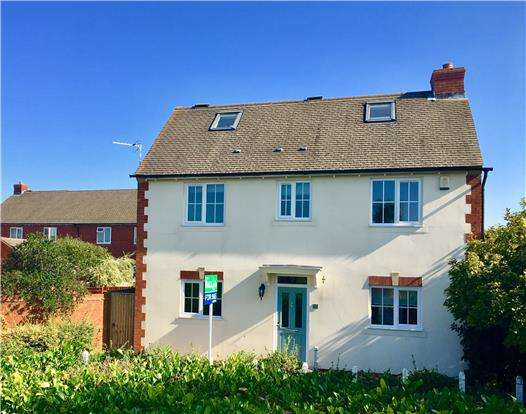 4 Bedrooms Detached House for sale in 7 Lancer Close, Walton Cardiff, TEWKESBURY, Gloucestershire, GL20 7QD