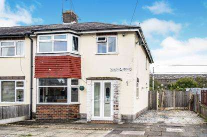 3 Bedrooms End Of Terrace House for sale in Marshall Avenue, Warrington, Cheshire, WA5