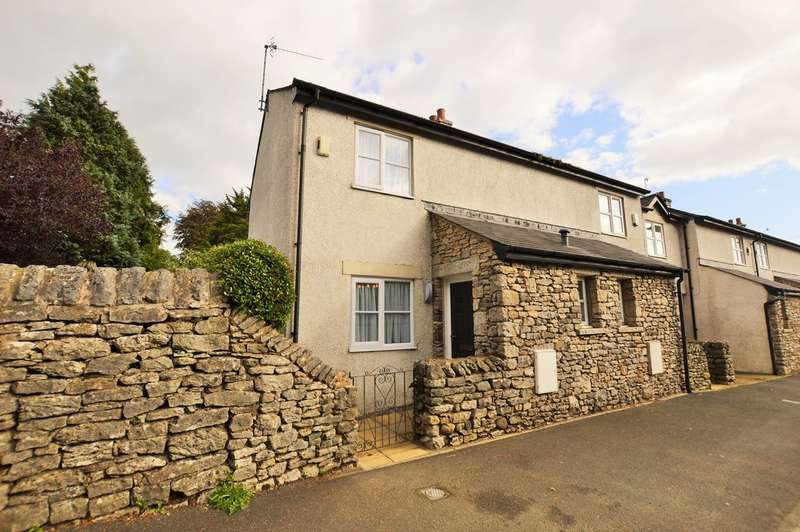 2 Bedrooms End Of Terrace House for sale in 1 Toll Bar Court, Burton in Kendal