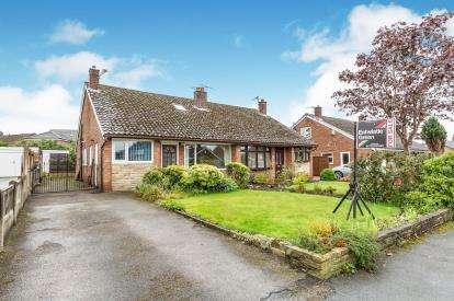 3 Bedrooms Bungalow for sale in Scotts Wood, Fulwood, Preston, Lancashire, PR2