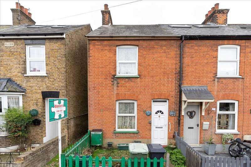 2 Bedrooms End Of Terrace House for sale in Old Highway, Hoddesdon