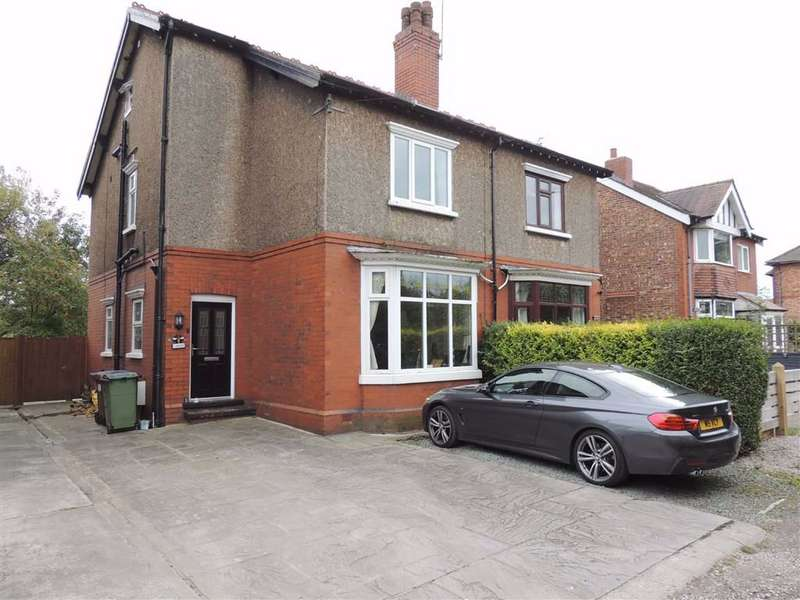 4 Bedrooms Semi Detached House for sale in Birch Drive, Hazel Grove, Stockport
