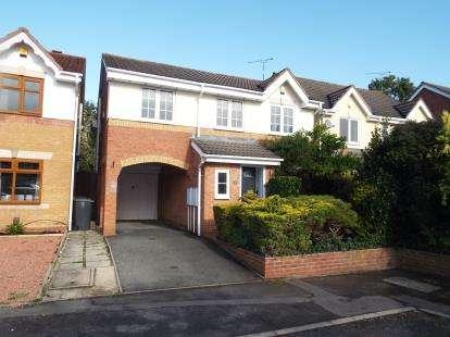 4 Bedrooms Detached House for sale in Beechcroft, Bedworth, Warwickshire, England