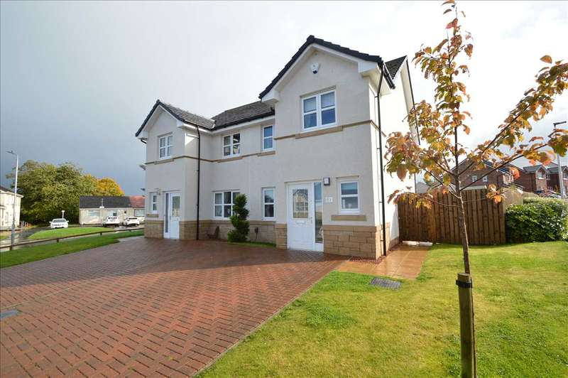 3 Bedrooms Semi Detached House for sale in Clare Crescent, Larkhall
