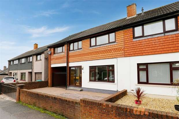 5 Bedrooms Semi Detached House for sale in Hospital Road, Annan, Dumfries and Galloway