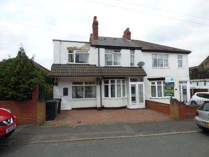 4 Bedrooms Semi Detached House for sale in Vicarage Road, Off Long Lane, Halesowen, West Midlands