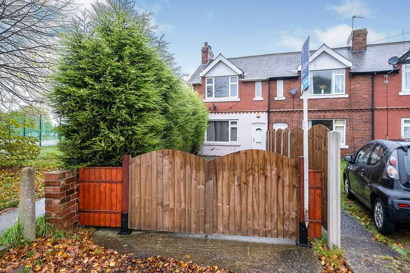 3 Bedrooms House for sale in South Street, Thurcroft, Rotherham, South Yorkshire, S66