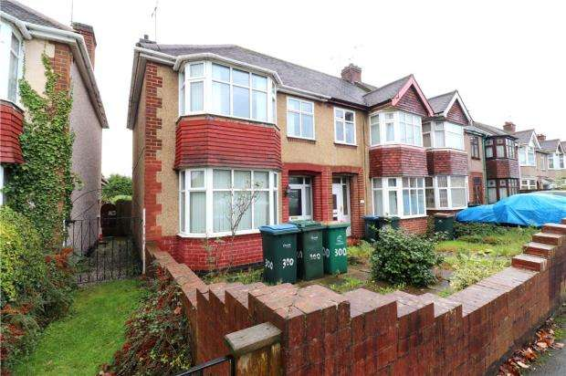 3 Bedrooms End Of Terrace House for sale in Ansty Road, Wyken, Coventry, West Midlands