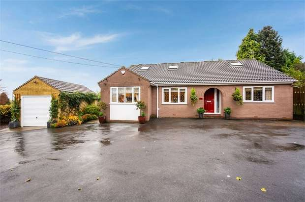 4 Bedrooms Detached Bungalow for sale in Highstairs Lane, Stretton, Alfreton, Derbyshire