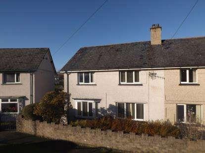 3 Bedrooms End Of Terrace House for sale in Adwy Ddu Estate, Penrhyndeudraeth, Gwynedd, LL48