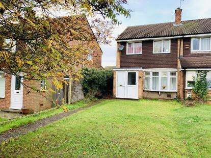 3 Bedrooms End Of Terrace House for sale in High Street, Westoning, Bedford, Bedfordshire