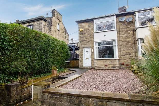 2 Bedrooms End Of Terrace House for sale in Bolton Street, Ramsbottom, Bury, Lancashire