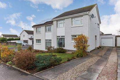 3 Bedrooms Semi Detached House for sale in High Meadow, Carluke, South Lanarkshire