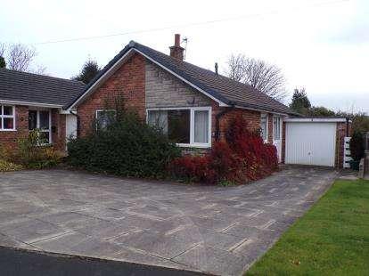 2 Bedrooms Bungalow for sale in Borrowdale Road, Leyland, Lancashire, PR25