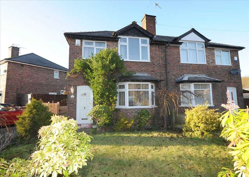 3 Bedrooms Semi Detached House for sale in 71 Lancaster Road, Cadishead M44 5HD