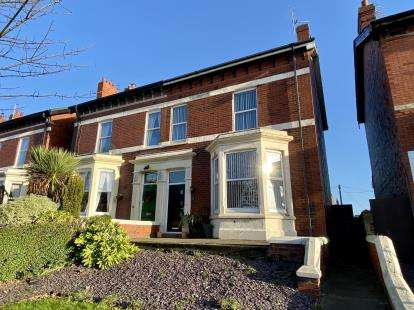 4 Bedrooms Detached House for sale in Whitegate Drive, Blackpool, Lancashire, FY3