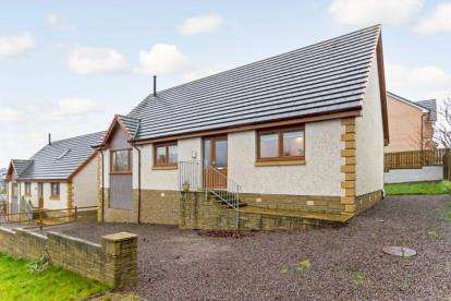 3 Bedrooms Bungalow for sale in Manse Road, Stonehouse, Larkhall, South Lanarkshire