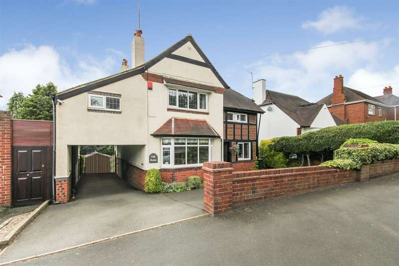 4 Bedrooms Detached House for sale in Halesowen Road, Haden Hill, Cradley Heath, West Midlands, B64