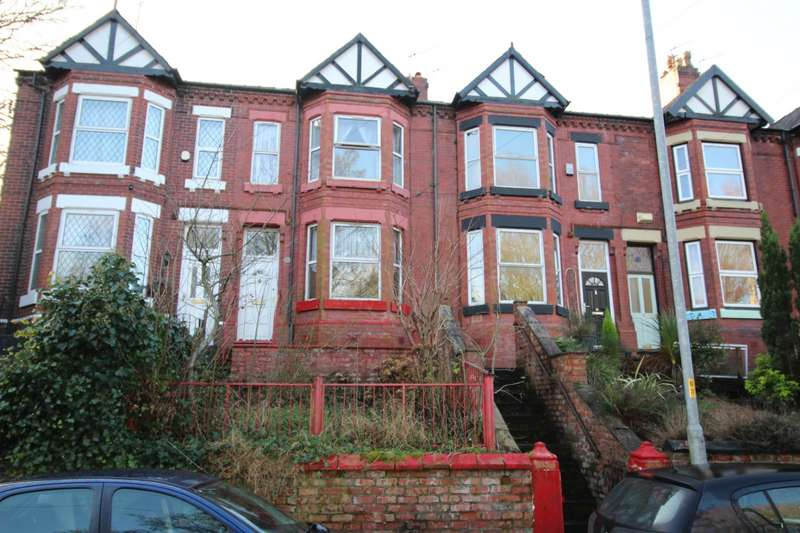 3 Bedrooms House for sale in Milton Mount, Gorton, Manchester, M18